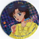 Sailor Moon R ~ Ami ~ Menko Trading Card