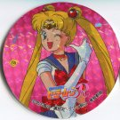 Sailor Moon R ~ Sailor Moon ~ Menko Trading Card