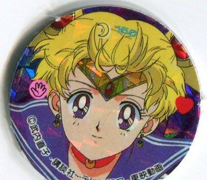 Sailor Moon R ~Sailor Moon ~ Menko Trading Card (small)