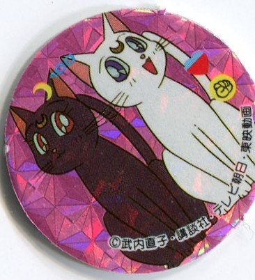 Sailor Moon R ~ Luna & Artemis ~ Menko Trading Card (small)