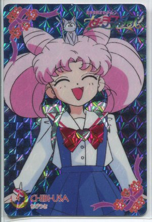 Sailor Moon SMStars prism #4