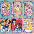 Sailor Moon Banpresto SS set 2 (reg set)