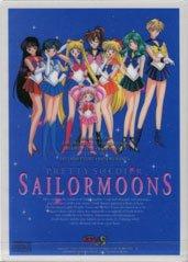 Sailor Moon transparent shitajiki