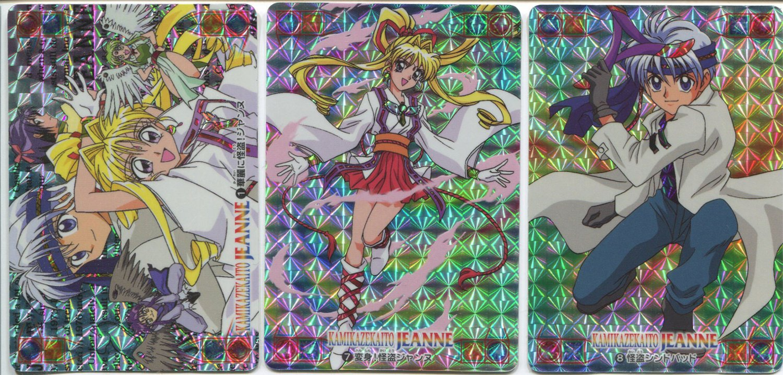 Kamikaze Kaitou Jeanne Prism (Vending) set