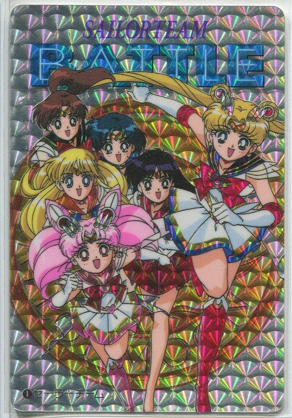 Sailor Moon Battle/Private set 1 Prism #1