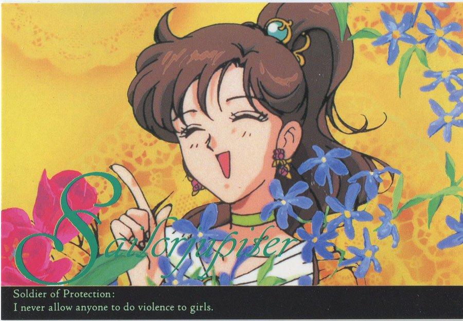 Charamide set 2 (Princess Makoto)