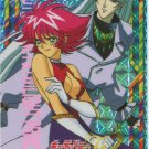 Cutie Honey (Vending/carddas) set 1 prism #3