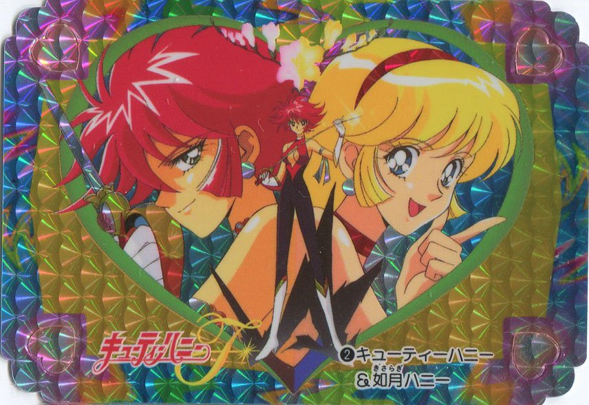 Cutie Honey Wedding Set prism 2