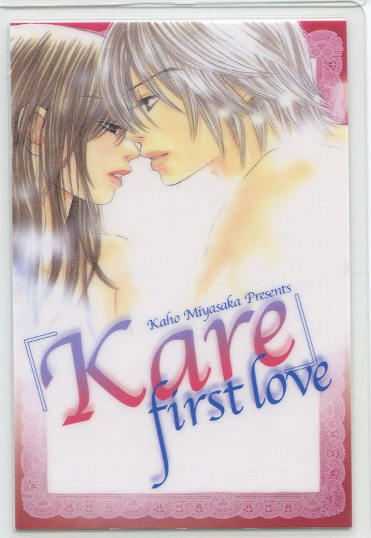 Kare First Love Idol card (RARE)