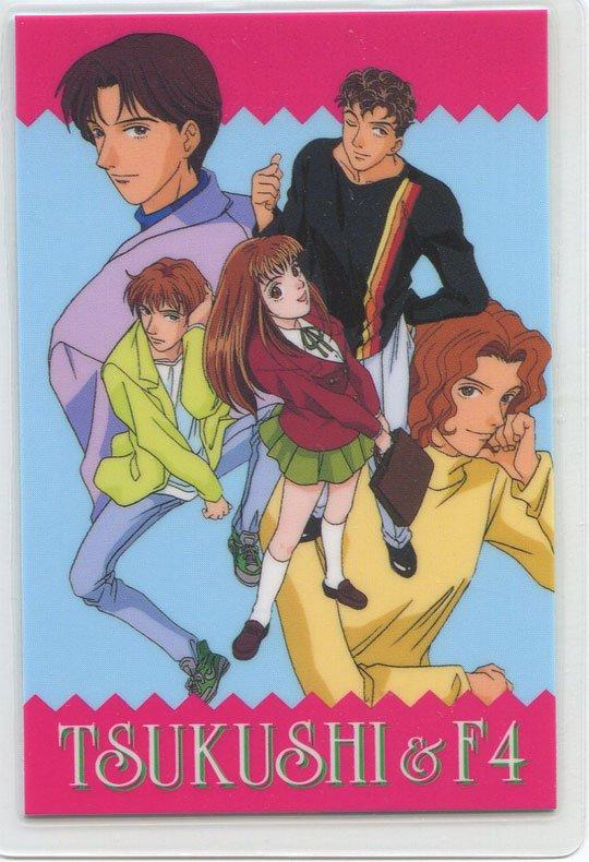 Hana Yori Dango Idol card (rare!!) F 4