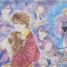 Fushigi Yuugi, The Mysterious Play Shitajiki