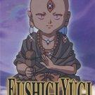 Fushigi Yuugi, VHS Promo (Miboshi)