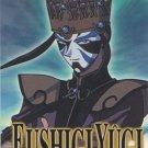 Fushigi Yuugi, VHS Promo (Tomo)