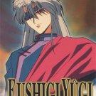 Fushigi Yuugi, VHS Promo card
