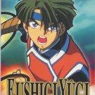 Fushigi Yuugi, VHS Promo (Suboshi)