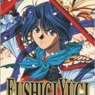 Fushigi Yuugi, VHS Promo (Noriko)