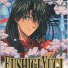 Fushigi Yuugi, VHS Promo (Hatohori)