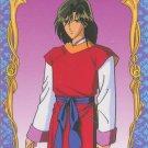 Fushigi Yuugi, PP1 ~ #9