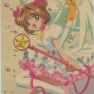 Card Captor Sakura shitajiki  CLAMP