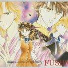 Fushigi Yuugi Phonecard