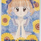Hoshi Zora no Wave phone card (Romance promotion committee, Ruri)