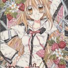 Gentleman's Alliance & Love Comic double sided Shitajiki