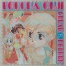 CD file Koucha Ouji furoku