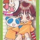 Animal Yokocho, Ribon Trading Card, 0118
