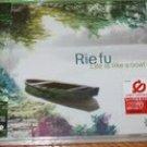 Rie fu music CD, sealed (BLEACH OP)