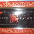Vampire Knight mascott tin pencil case