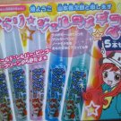 Misc series 5 piece glitter glue set