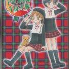 Gakuen Alice Mini Pocket planner