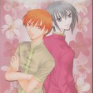 Fruits Basket postcard