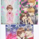 HanaKimi, For You in Full Blossom Christmas postcard set
