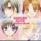 Gakuen Alice Stationary set