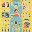 Fruits Basket cel phone sticker seals