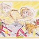 Arbeit Kids (OLD) Furoku Postcard