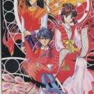 Fushigi Yuugi postcard