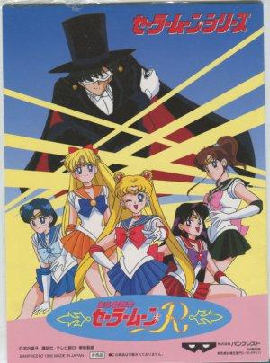 Sailor Moon R Stationary notebook
