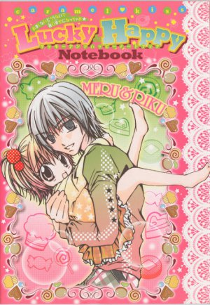 Lucky Happy notebook