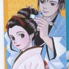 Kaze Hikaru bookmark