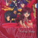 Fushigi Yuugi double sided art clear file