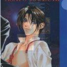 Yami no Matsuei, Descendant of Darkness clear file