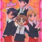 Gakuen Alice clear file