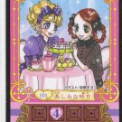 Misc furoku trading card