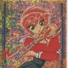 Magic Knight Rayearth prism card