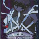 Tsubasa Chronicle foil card