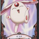 Tsubasa hronicle Trading Card #24