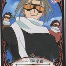 Tsubasa Chronicle Trading Card #30