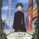 Tsubasa Chronicle Trading Card #48